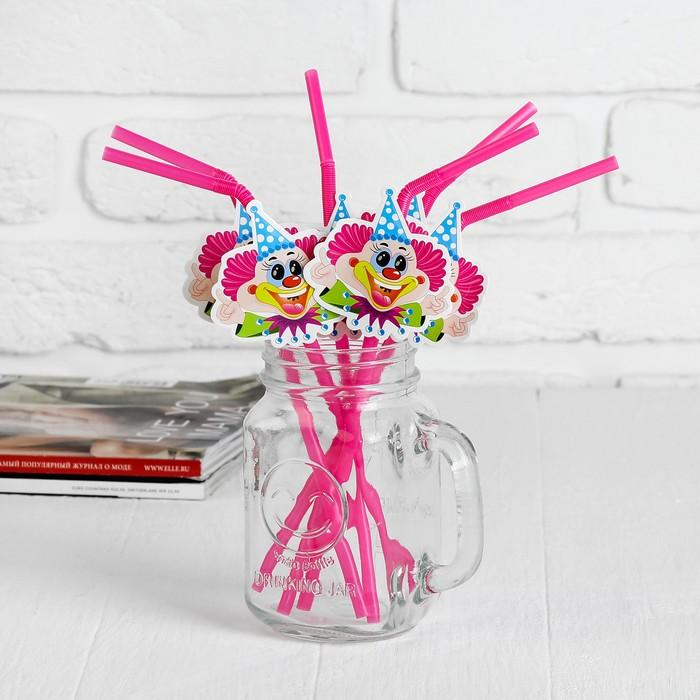 """Трубочка для коктейля """"Клоун в колпаке"""", набор 6 шт."""