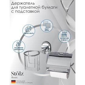 """Держатель для туалетной бумаги с подставкой под освежитель воздуха """"Нео"""""""