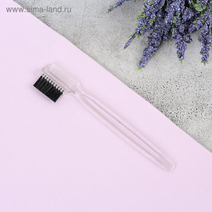 Расчёска-щёточка для бровей и ресниц, 12,7см, цвет прозрачный