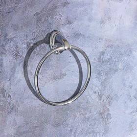 Держатель для полотенец одинарный, кольцо «Шарм» - фото 4648457