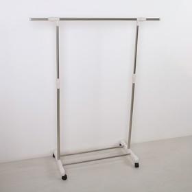 Стойка для одежды телескопическая усиленная, 1 перекладина, подставка для обуви 85×43×100(160) см