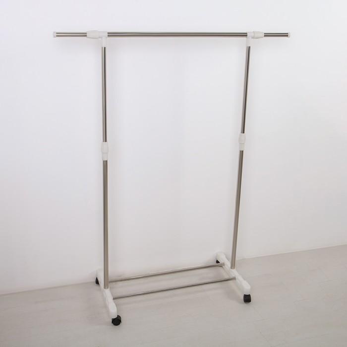 Стойка для одежды телескопическая усиленная, 1 перекладина, подставка для обуви 85х43х100(160) см