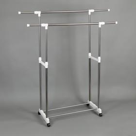 Стойка для одежды телескопическая, усиленная, 2 перекладины 101(150)×43×95(170) см - фото 4639798