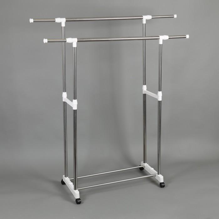 Стойка для одежды телескопическая усиленная, 2 перекладины 101(150)х43х95(170) см