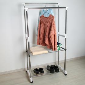 Стойка для одежды телескопическая усиленная с полкой, 2 перекладины 80×43×90(160) см - фото 4639790