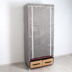 Шкаф для одежды и обуви 75×45×175 см, 2 ящика, цвет МИКС