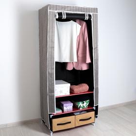 Шкаф для одежды и обуви 75×45×175 см, 2 ящика, цвет МИКС - фото 4640592