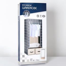 Шкаф для одежды и обуви 75×45×175 см, 2 ящика, цвет МИКС - фото 4640594