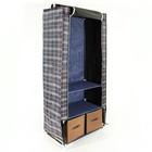 Шкаф для одежды и обуви 75×45×175 см, 2 ящика, цвет МИКС - фото 4640595