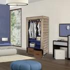 Шкаф для одежды и обуви 75×45×175 см, 2 ящика, цвет МИКС - фото 4640596