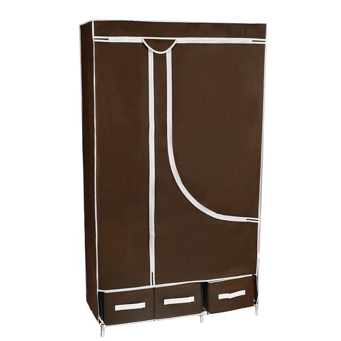 Шкаф для одежды и обуви 95×45×165 см, 3 ящика, цвет кофейный