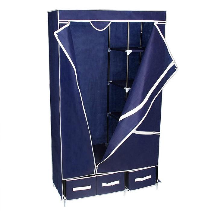 Шкаф для одежды и обуви 95х45х165 см, 3 ящика, цвет синий