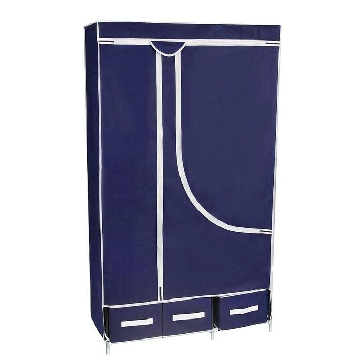 Шкаф для одежды и обуви 95×45×165 см, 3 ящика, цвет синий