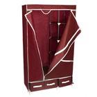 Шкаф для одежды и обуви 95х45х165 см, 3 ящика, цвет бордовый