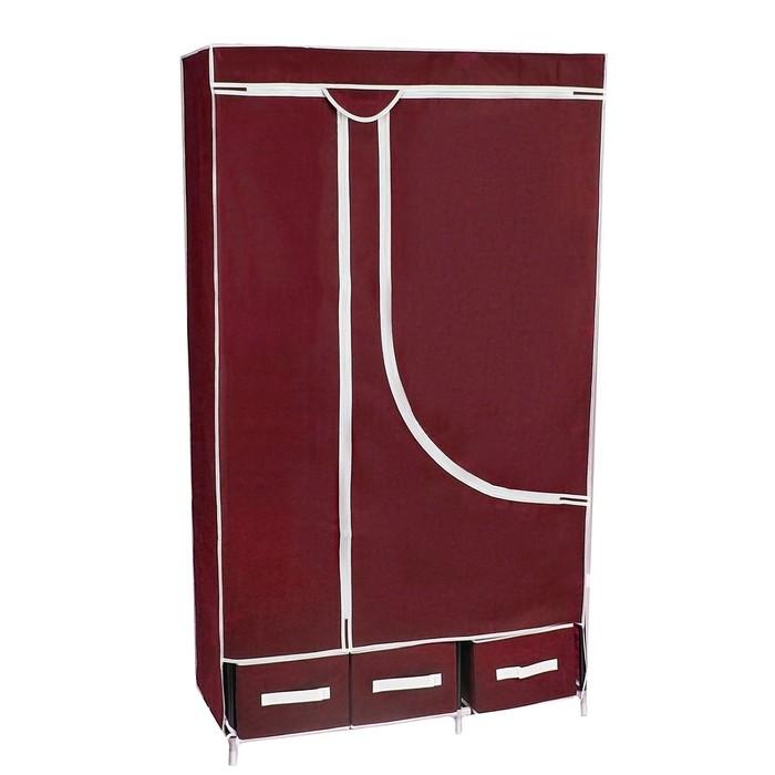Шкаф для одежды и обуви 95×45×165 см, 3 ящика, цвет бордовый
