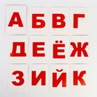 Обучающие карточки по методике Г. Домана «Алфавит от А до Я» - фото 105496704