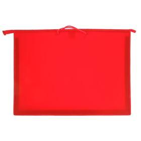 Папка А2, с ручками, пластиковая, молния сверху, 650 х 480 х 50 мм, «Оникс», ПР 2, цвет красный