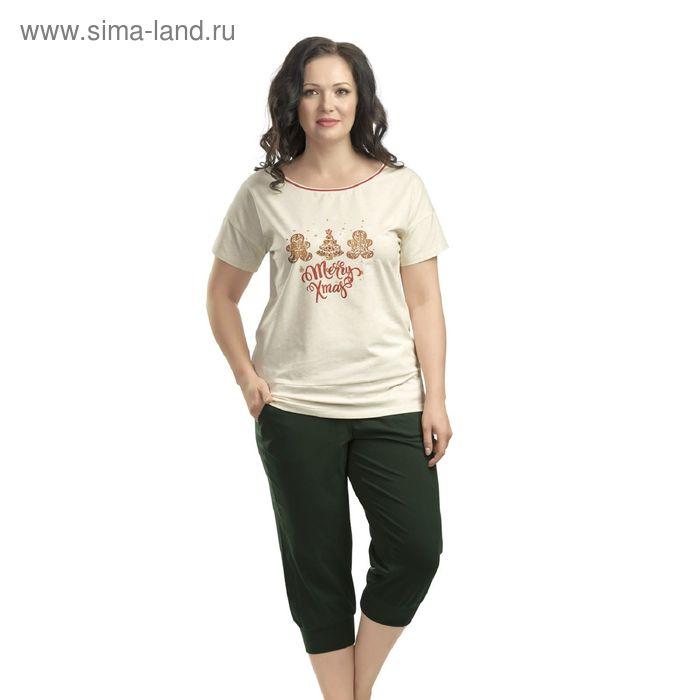 Комплект женский, размер 52, цвет молочный
