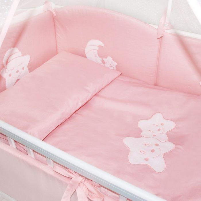 """Комплект в кроватку 7 предметов """"Спать пора"""", цвет розовый"""