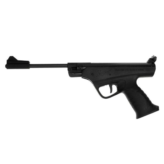 Пистолет пневматический МР-53 М