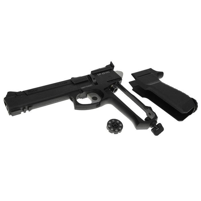 Пистолет пневматический МР-651 КС