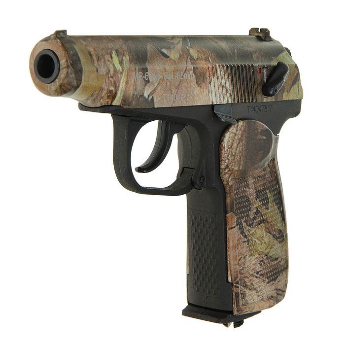 Пистолет пневм. МР-654К-23  (камуфляж обн. ручка), 84189, шт