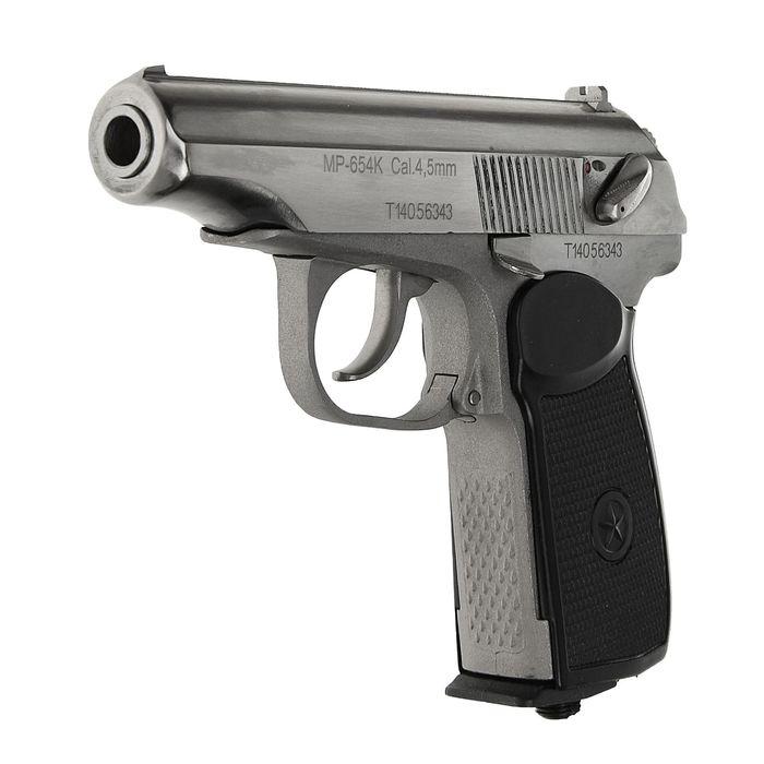 Пистолет пневм. МР-654К-24 белый обн. ручка в коробке, 84190, шт