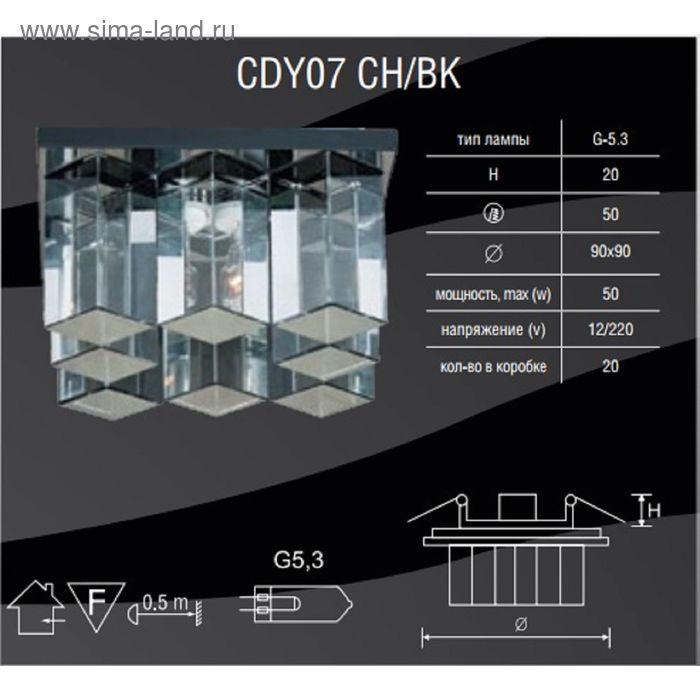 Светильник встраиваемый точечный Linvel G4-6.35 CDY07 CH/BK