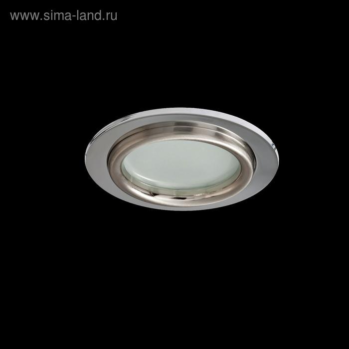 Светильник встраиваемый точечный Linvel G9 DS82-4 SN/N со стеклом