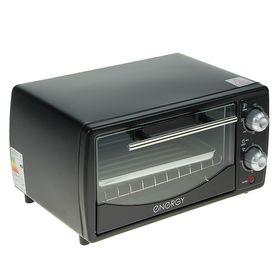 Мини-печь ENERGY GT09-B, 700 Вт, 9 л, чёрная