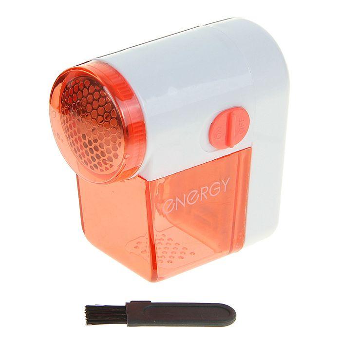 Машинка для удаления катышков ENERGY GE-706, 3 Вт, съемный контейнер, бело-оранжевая