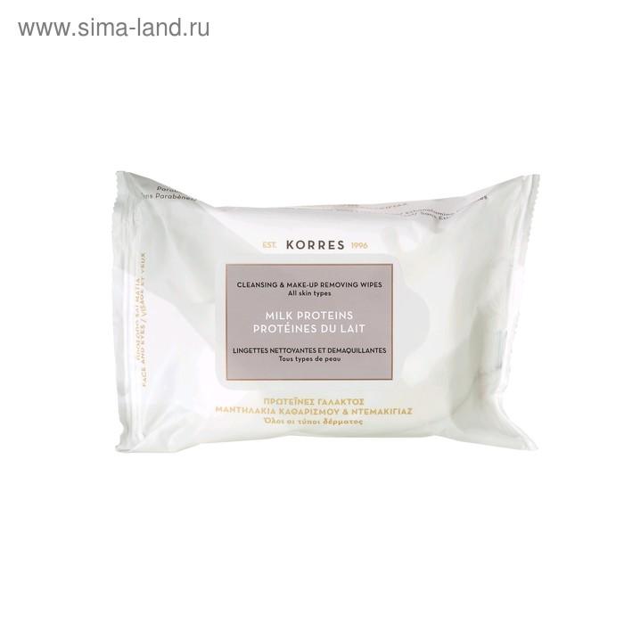"""Салфетки для снятия макияжа Korres """"Ежедневное очищение"""" для всех типов кожи, 25 шт."""