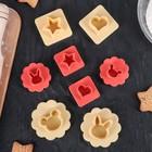 Набор форм для печенья, 8 шт, цвета МИКС - фото 224075388