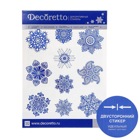Наклейки Decoretto 'Кружевные снежинки', 20х24 см Ош
