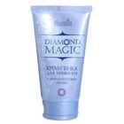 Крем-пенка для умывания Floralis Diamond Magic с бриллиантовой пылью, 140 г