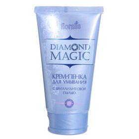 Крем-пенка для умывания Floralis Diamond Magic с бриллиантовой пылью, 140 г Ош