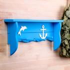 Полка-вешалка «Дельфин голубое 560х230х80