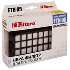 HEPA фильтр Filtero FTH 05, для Samsung