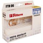 HEPA фильтр Filtero FTH 06, для Thomas