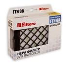 HEPA фильтр Filtero FTH 08 SAM, для Samsung