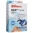 Мешки-пылесборники Filtero FLS 01 (S-bag) (4) ЭКСТРА