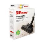Турбощетка универсальная Filtero FTN 01, 25 см
