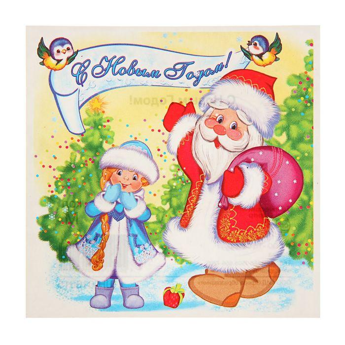 Что, картинки дед мороз снегурочка и снеговик