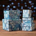 """Набор коробок 5в1 """"Снежинки на синем"""", 12 х 12 х 9 - 6 х 6 х 3 см"""