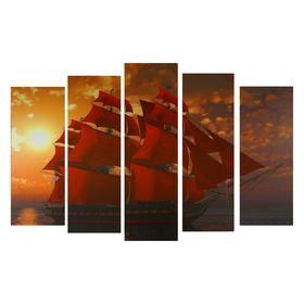 "Картина модульная на подрамнике ""Красные паруса""  125х80 см"