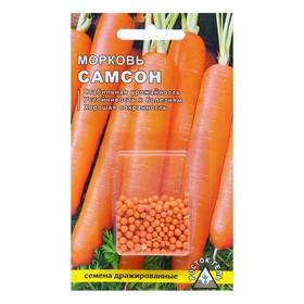 Морковь 'Самсон' простое драже Ош