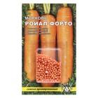 """Морковь """"Ройал форто"""" простое драже"""