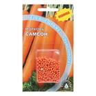 "Семена Морковь ""Самсон"" гелевое драже"