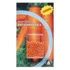"""Морковь """"Витаминная - 6 """" гелевое драже"""