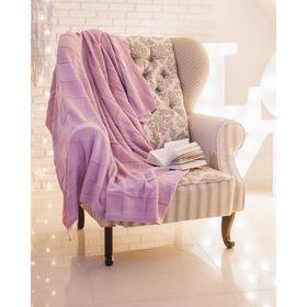 """Вязаный плед """"Этель"""" размер 130х180, цвет лиловый"""